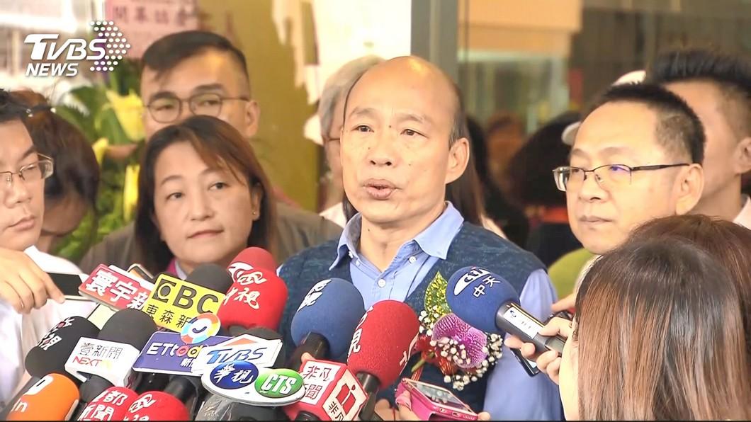 圖/TVBS資料照 「抹黑像火雲邪神」猛攻 韓國瑜:郭董要適應