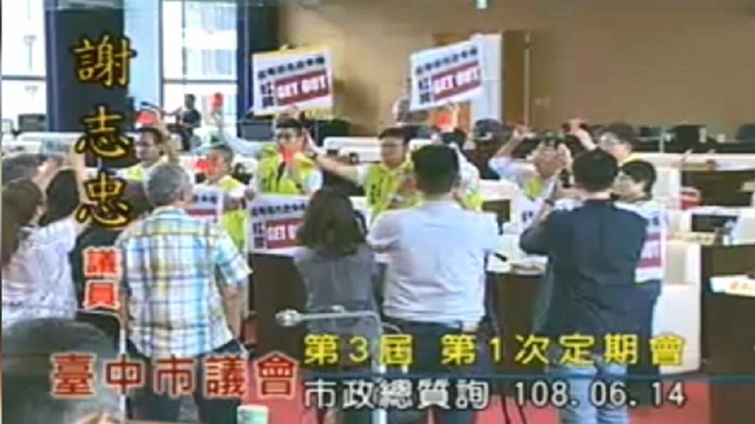 圖/翻攝畫面 痛批市府政策跳票 盧秀燕遭議員轟出場創首例