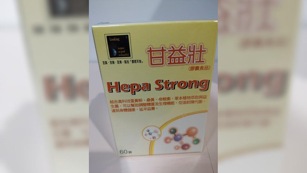 圖/食藥署提供 華肝基因疑涉詐欺 逾期9年蛋黃粉做食品