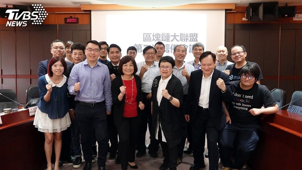 圖/中央社 陳美伶領軍 台灣區塊鏈大聯盟7月成立