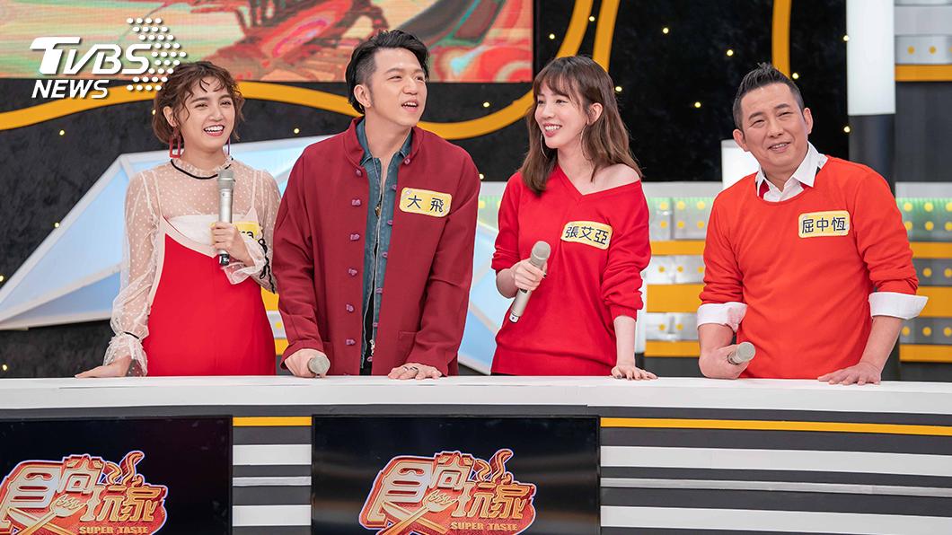 TVBS歡樂台《食尚玩家-歡樂有夠讚》 (左起)Dora、大飛、張艾亞、屈中恆。(圖/TVBS)