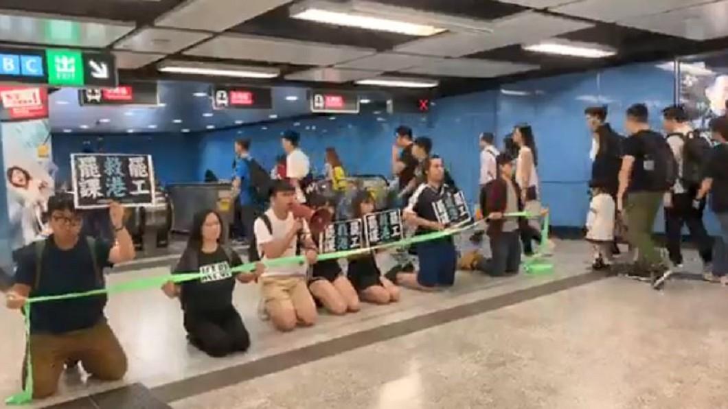圖/翻攝自香港眾志 Demosistō臉書