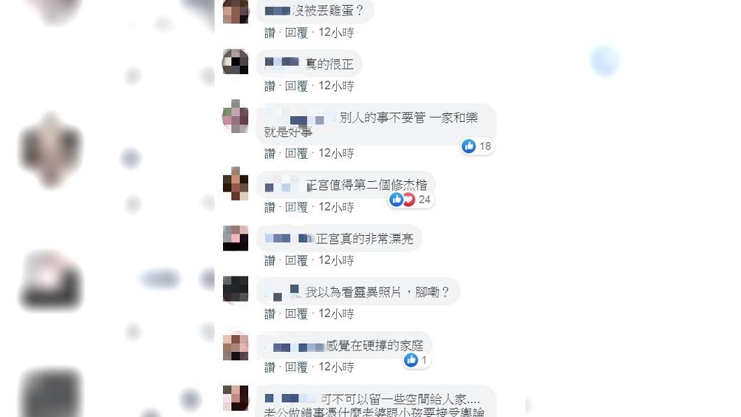圖/翻攝自臉書「爆廢公社」社團