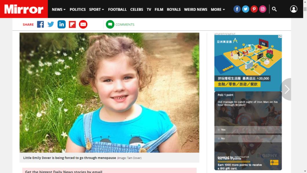 愛蜜莉以驚人的速度成長。圖/翻攝自每日鏡報 4歲初經5歲更年期!她天天飛速成長 沒機會當個小女孩