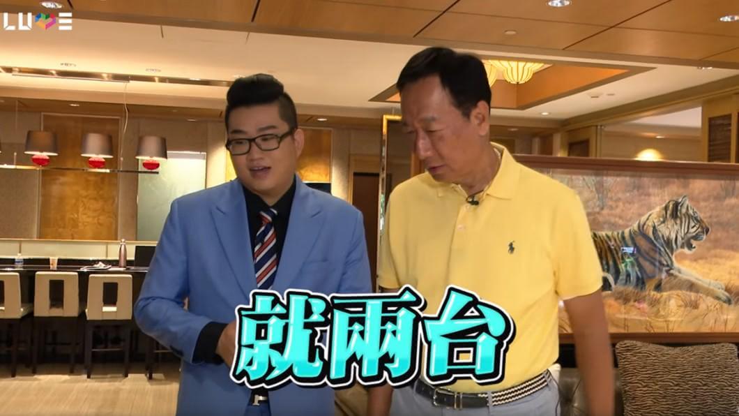 圖/翻攝YouTube 郭董豪宅首曝光!百萬老虎屏風+120吋電視全台僅2台