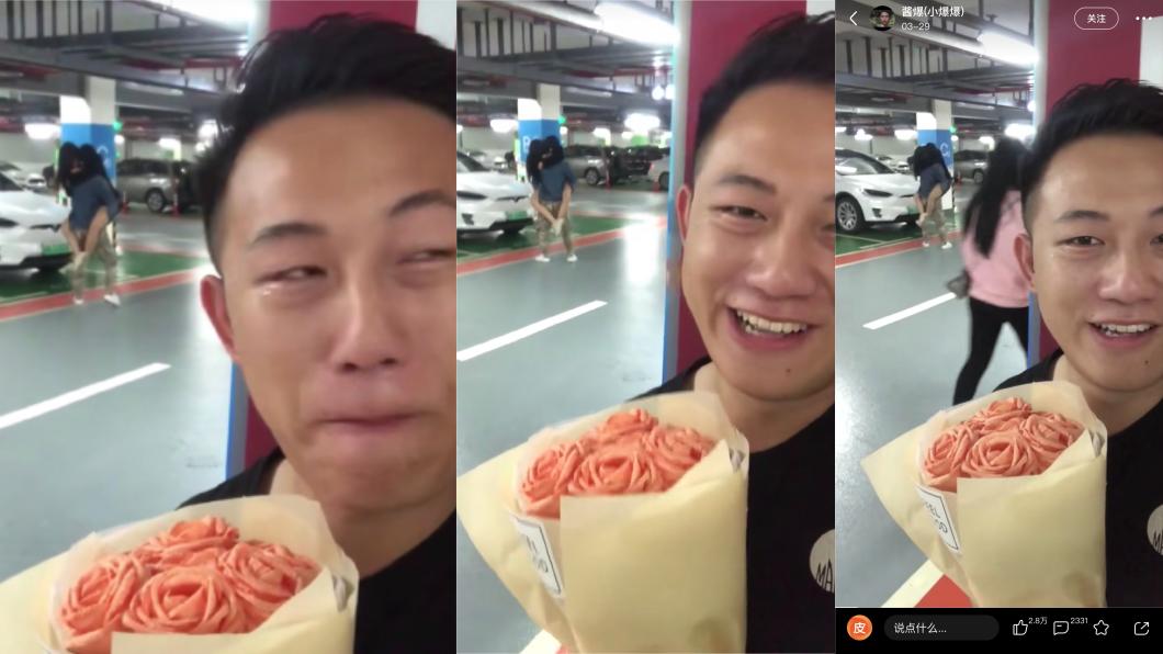 癡情男遭綠光罩頂。圖/翻攝自微博 「愛是一道光」給女友生日驚喜 看到這幕他哭著哭著笑了