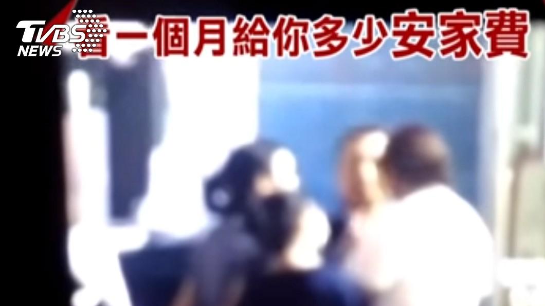 圖/TVBS資料照 警為拚績效「出錢供毒」給未成年開趴 抓到嫁禍護理師