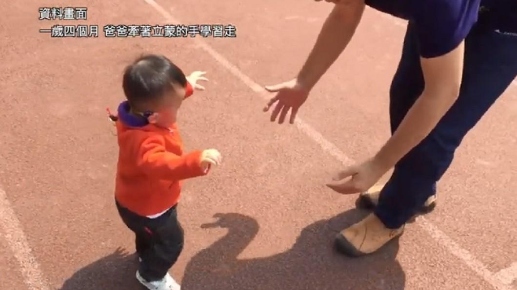 圖/翻攝自雅文兒童聽語文教基金會YouTube