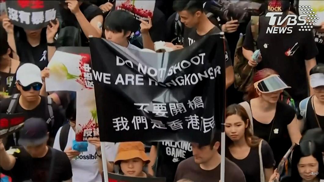 圖/截自TVB直播畫面 反送中遊行再起! 港人怒吼林鄭月娥下台