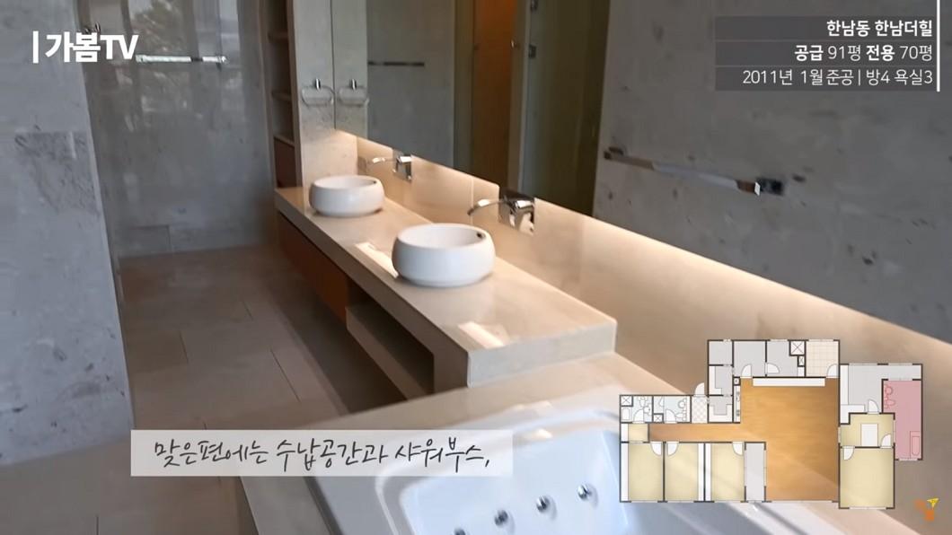 蘇志燮愛巢的主衛浴,可能比很多人的套房還要大。圖/翻攝Youtube