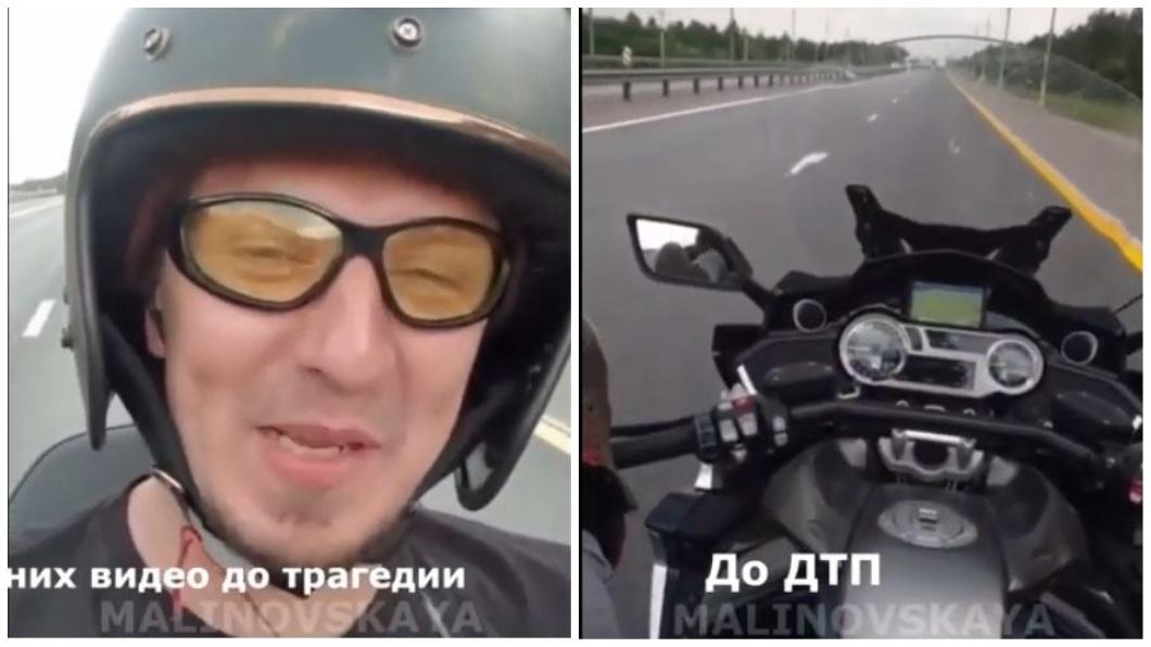 俄羅斯一名網紅日前騎重機上高速公路,過程中不斷自拍。(圖/翻攝自YouTube) 用腳騎重機狂飆150公里 網紅自拍耍帥下秒自撞亡