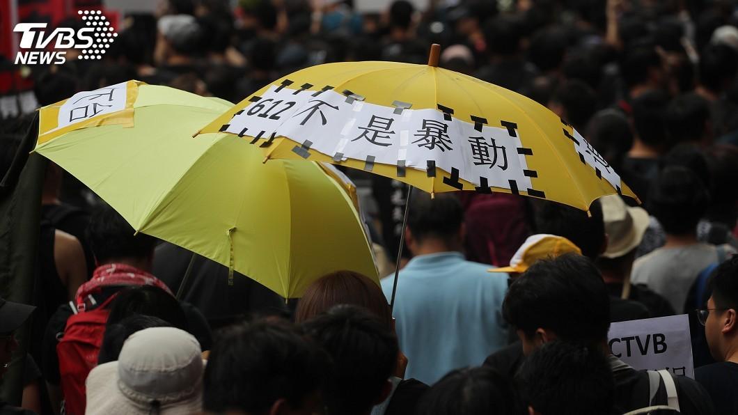 圖/中央社 近200萬港人反送中 華郵:港府與人民關係破裂