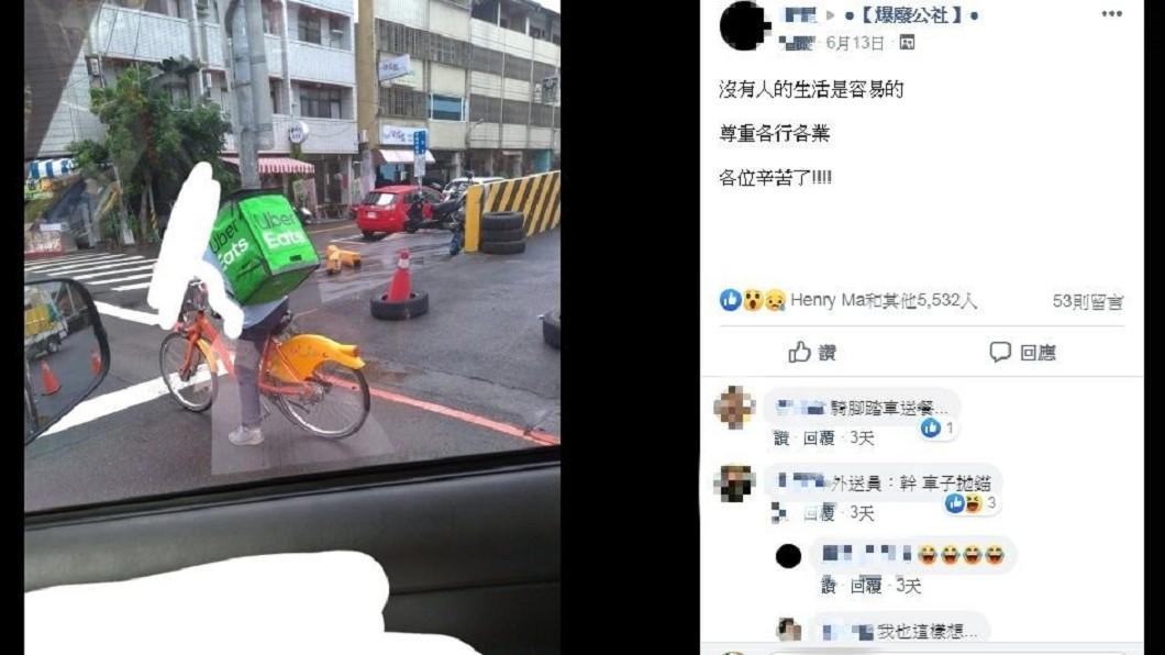 圖/翻攝自臉書「爆廢公社」 這背影曝外送員辛酸 讓他心疼「生活不容易」
