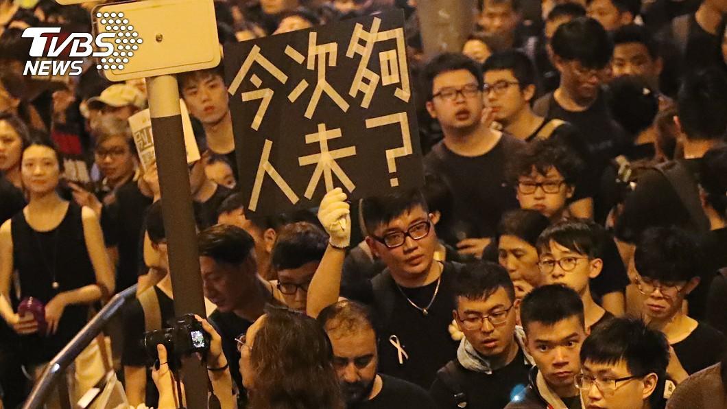 圖/中央社 港人反送中訴諸國際 盼G20領袖向北京施壓