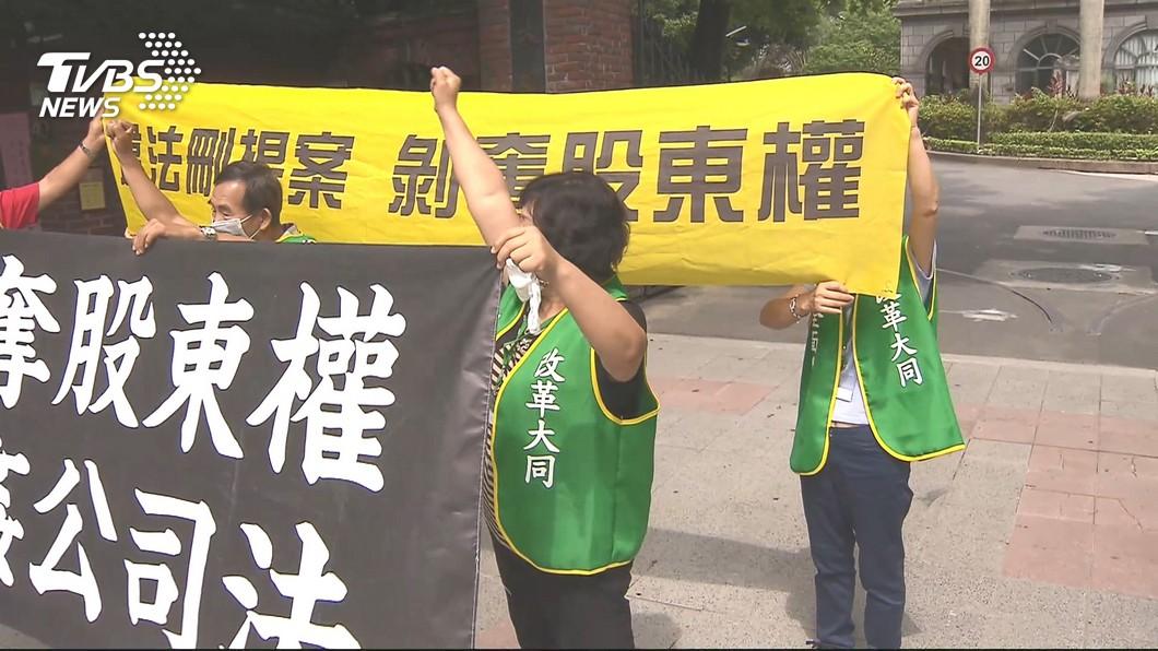 圖/TVBS 大同市場派提案落敗關鍵 少了3萬2千張外資票