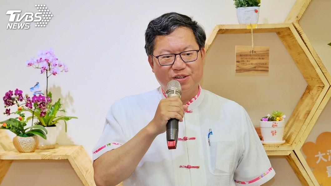 圖/中央社 編109年度預算 桃市府將向中央爭取補助