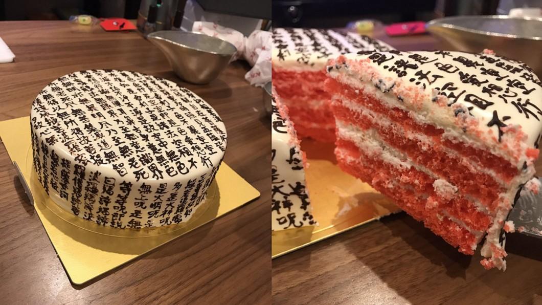 圖/翻攝自 菓子工房シュクルリ 推特 女友生日送「般若波羅蜜多心經蛋糕」 網笑:想超渡誰?