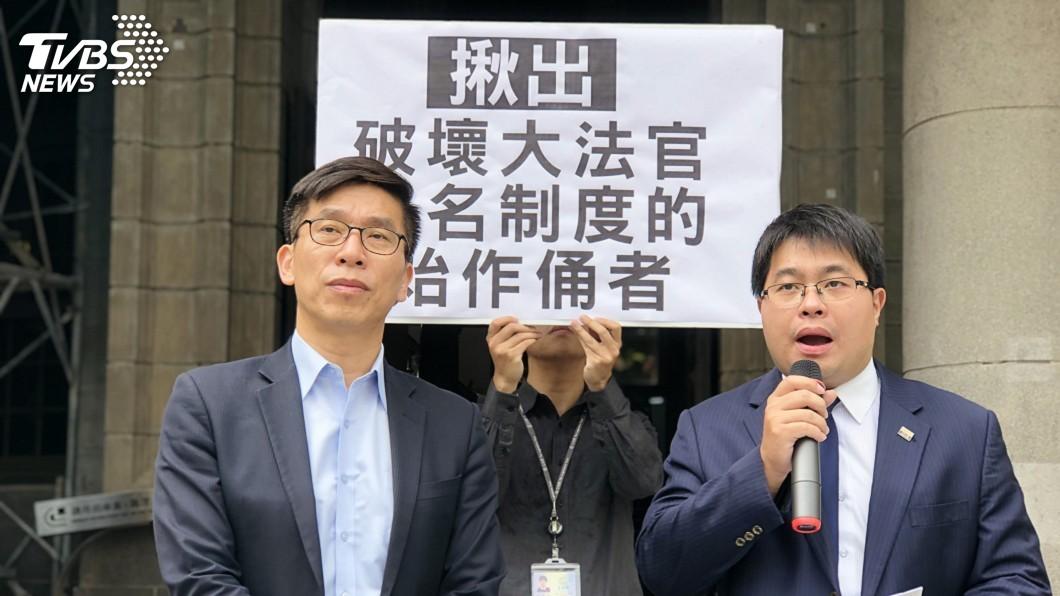 圖/中央社 綠委質疑馬英九破壞大法官提名制 向監察院陳情