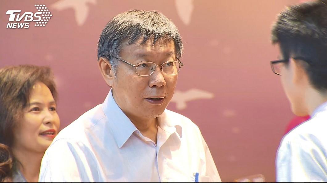 圖/TVBS 韓16日才造勢完 柯文哲赴雲林參訪:找凱校同學
