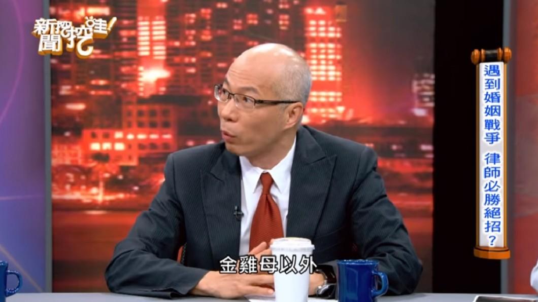 律師馬在勤。(圖/翻攝自YouTube新聞挖挖哇!頻道)