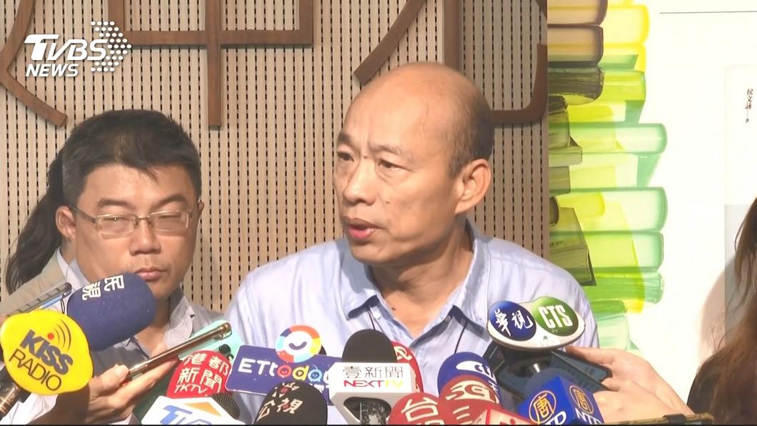 圖/TVBS 登革熱防疫 韓國瑜:口水戰沒意思中央快撥錢