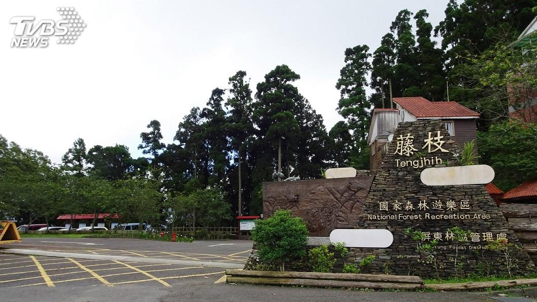 圖/中央社 把握機會!藤枝森林遊樂區6月底關園 入園只剩41名額
