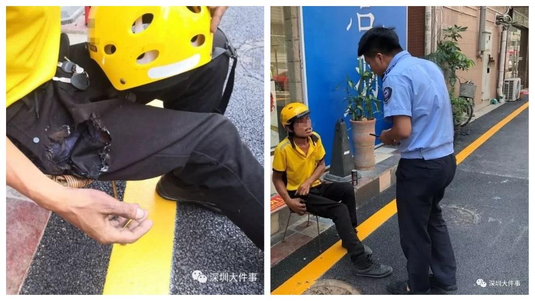 深圳一名外送員放在口袋內的行動電源突然爆炸,當場讓他痛到不行。(圖/翻攝自騰訊網) 行動電源充電放口袋 下秒爆炸燒傷外送員大腿