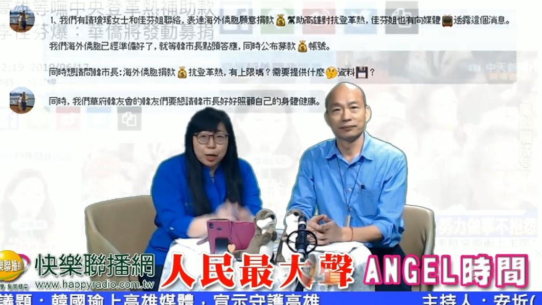 高雄市長韓國瑜今(19)日上午接受廣播節目專訪。圖/翻攝自YouTube
