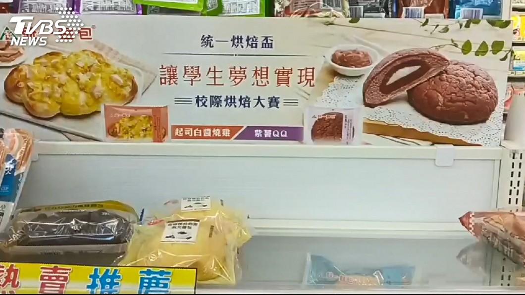 圖/TVBS 「夢想成真了」 學生得獎麵包超商買得到