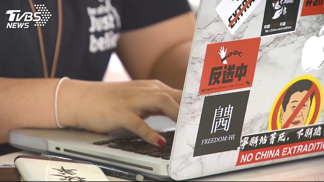 強修逃犯條例失民心 香港恐引發移民潮