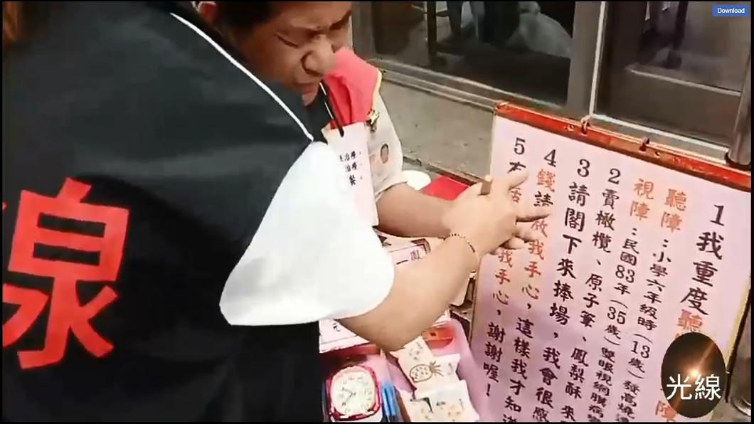 想與卓男溝通只能靠棍子在他手心慢慢寫字,要花很多時間。圖/翻攝光線臉書