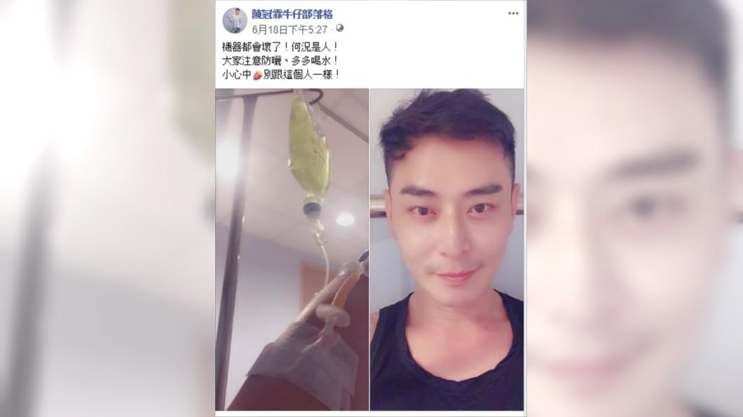 男星陳冠霖18日突然在臉書PO出自己掛點滴的照片,讓粉絲很擔心。圖/翻攝自陳冠霖臉書