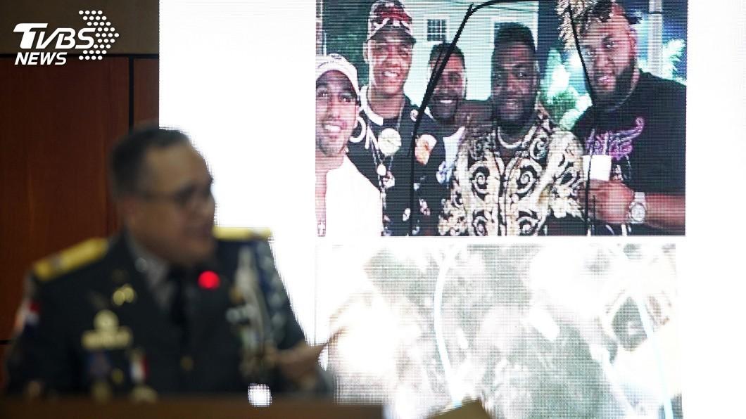 圖/達志影像美聯社 槍手認錯人 多明尼加:歐提茲不是槍擊目標