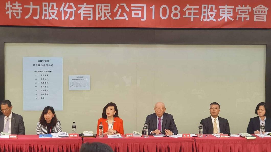 圖/中央社 特力布局越南 今年是中國零售事業轉捩點