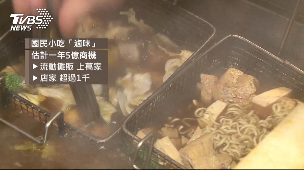 許多台灣人超愛的國民小吃滷味。(示意圖/TVBS) 怎樣夾滷味最專業?網狂推「這2樣」超受歡迎