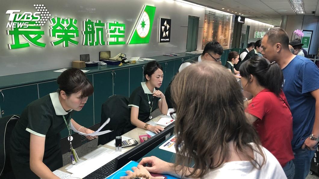 圖/中央社 長榮罷工 國民黨:交通部應盡快助勞資重啟協商