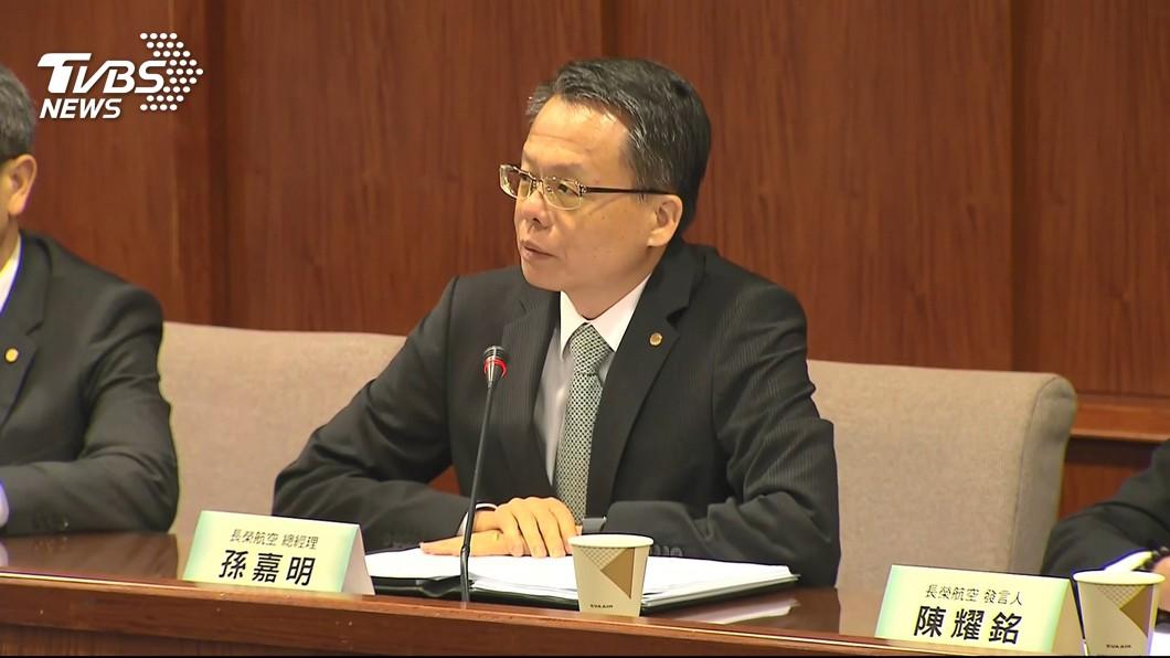 長榮總經理孫嘉明。圖/TVBS 反制罷工?「不適合別來報名」 長榮:將招募空服員
