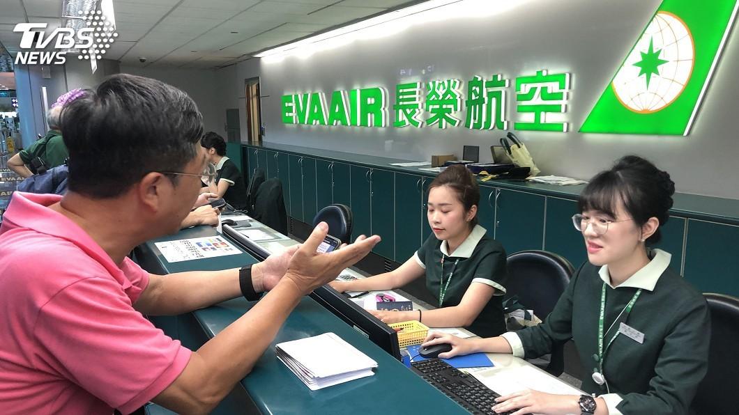 圖/中央社 勞工董事不屬調解事項 長榮:會提非法罷工告訴