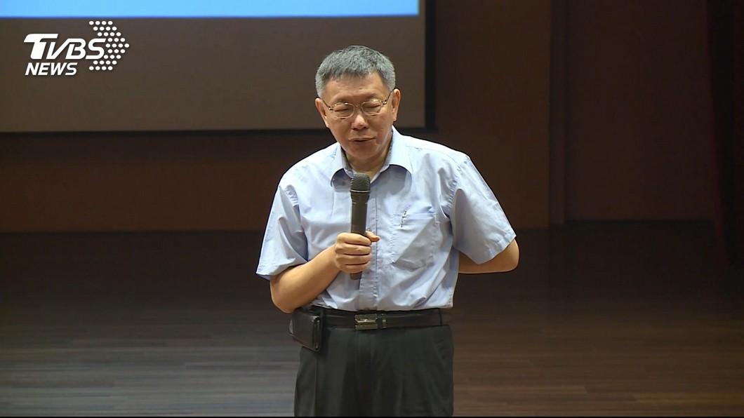 圖/TVBS 陸委會接獲北市府通知 柯文哲下午5時會劉結一