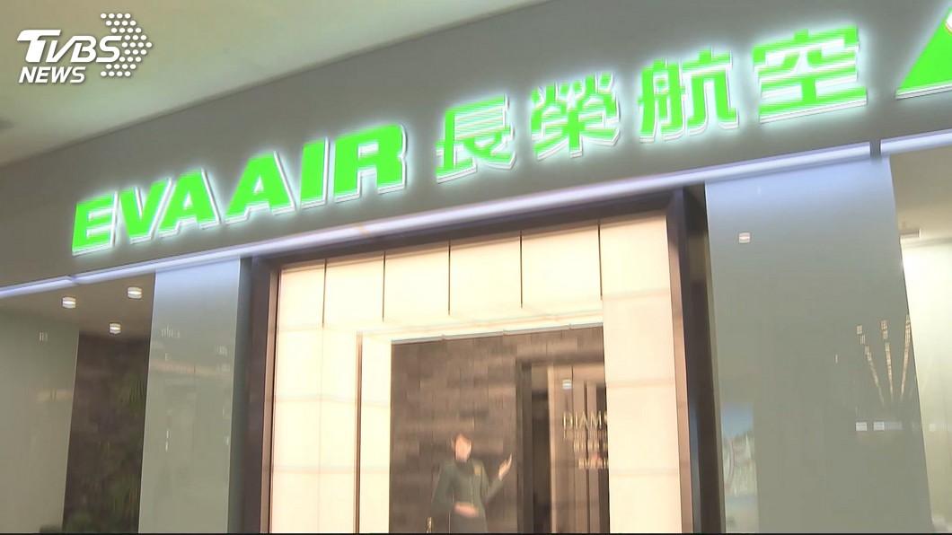 長榮航空10日晚間發出最新聲明稿。圖/TVBS 長榮最新聲明! 宣誓反霸凌「堅守飛安」