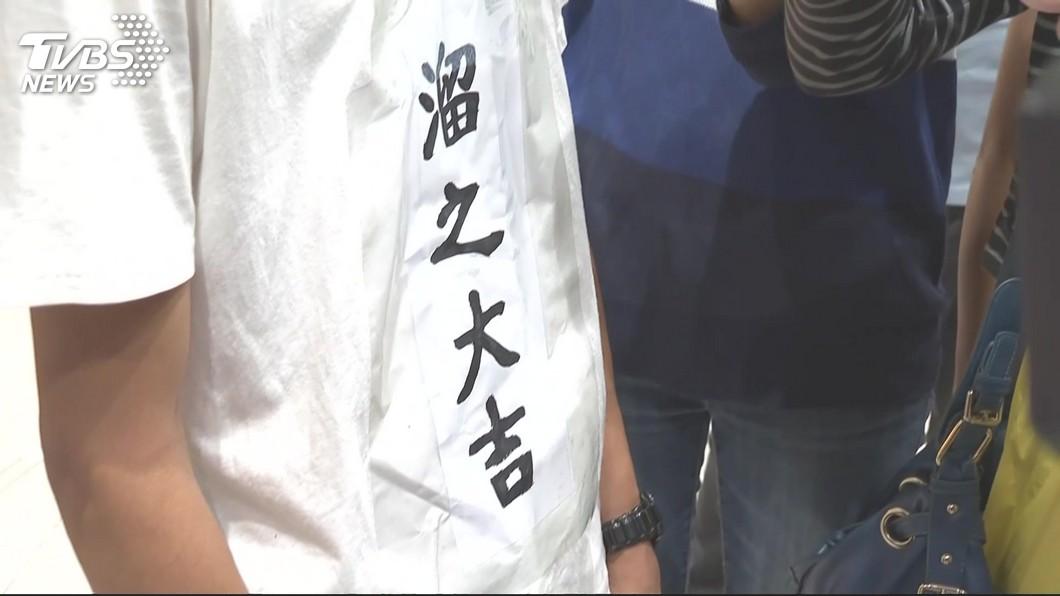 圖/TVBS 模範生穿「溜之大吉」酸韓!再發聲:投票的大人也有責任