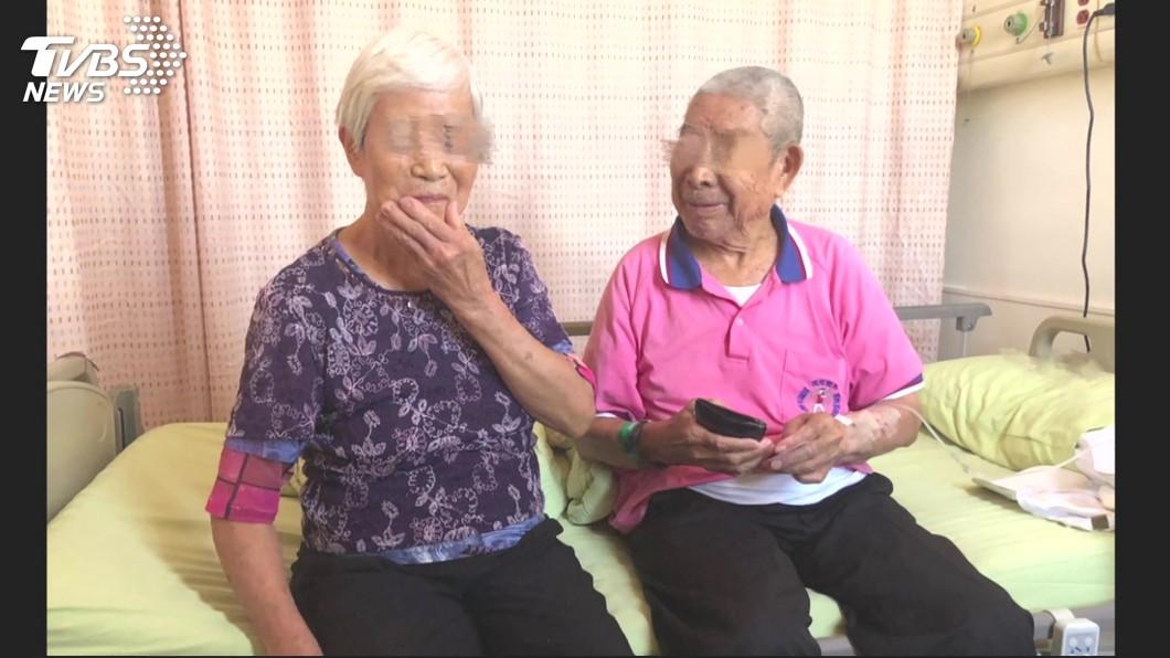 圖/TVBS 萬巒老夫婦離奇失蹤4日 高雄找到人