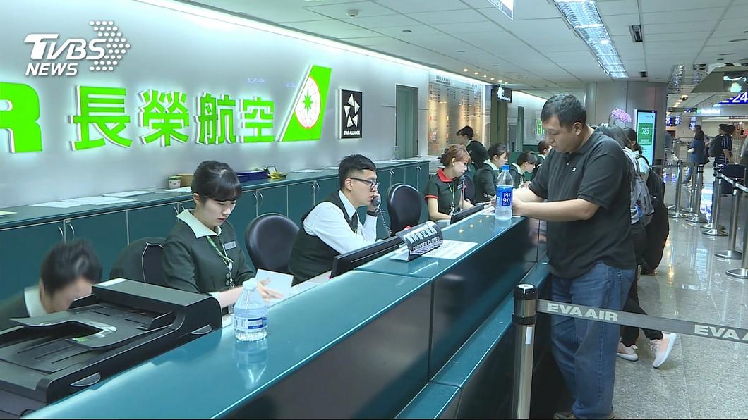 示意圖/TVBS 航班被取消 她:長榮地勤超熱心!不要再罵了