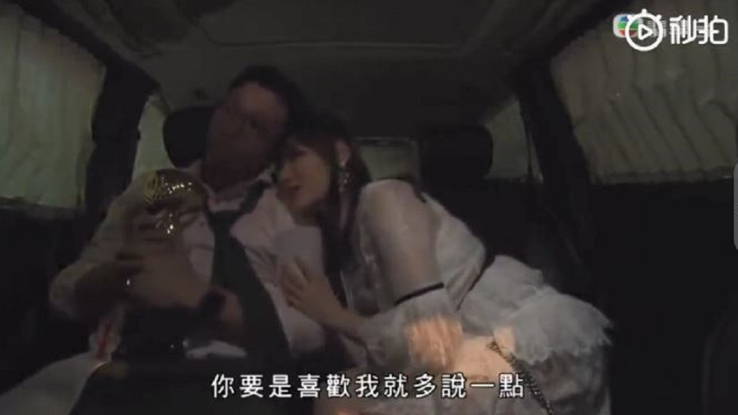 圖/翻攝自娱乐日爆社 微博 港劇現「安心事件」 主題曲竟是黃心穎演唱