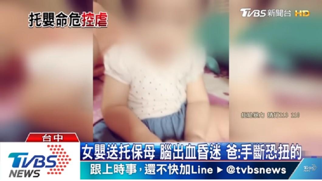 父母不捨不願孩子繼續承受痛苦。圖/TVBS
