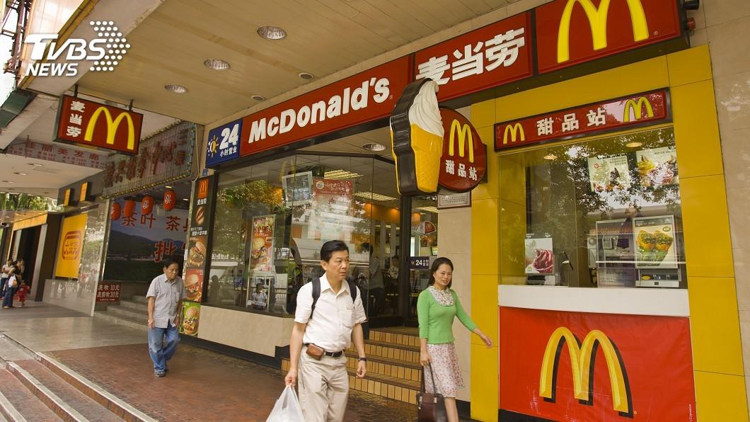 示意圖/TVBS 打造未來新地標 陸麥當勞出招攬年輕客
