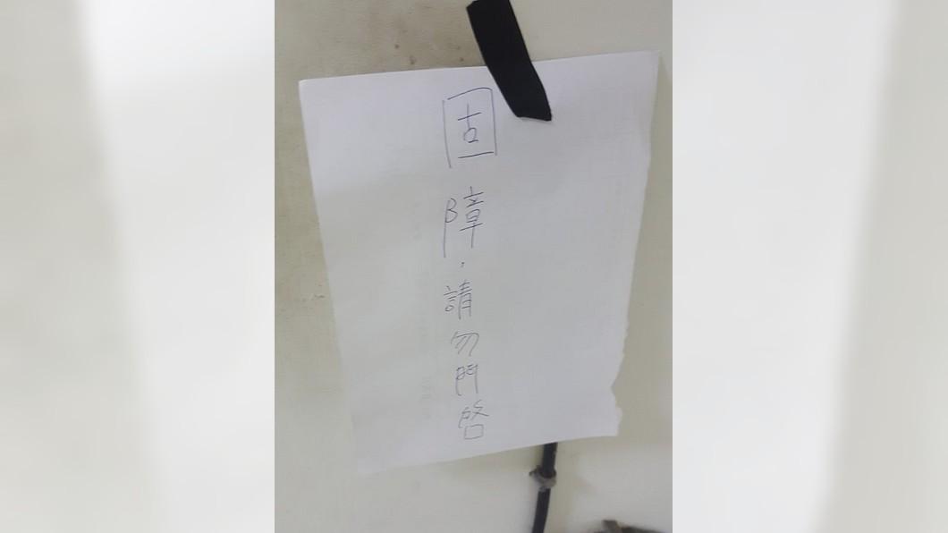 這張紙條上面寫了6個字,你有發現其中奧妙嗎?(圖/翻攝自爆怨公社) 大學畢業手寫公告…6字錯2字 他嘆:騙我高中不識字?