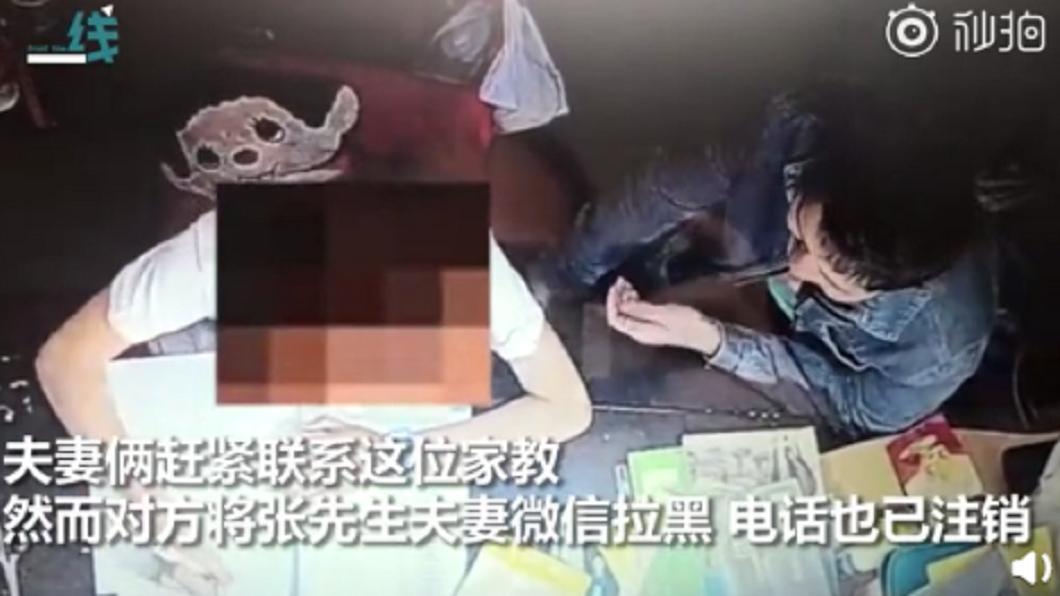 上海一名人夫從家教網找了一名男子幫12歲的女兒補英文,沒想到她的成績卻愈補愈差。(圖/翻攝自陸網) 找男家教幫12歲女補英文…成績卻退步 父追真相看傻了