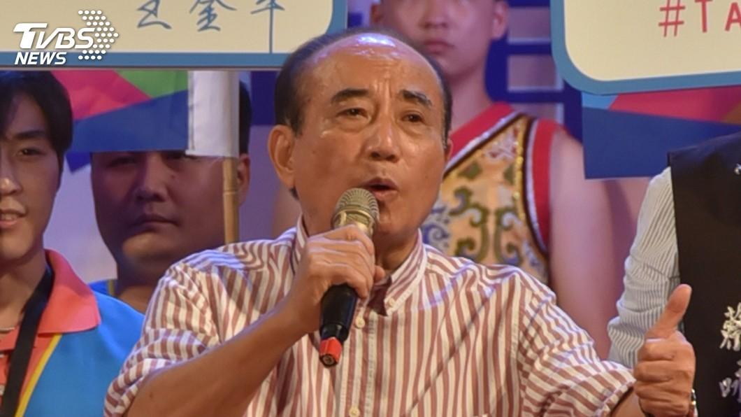 圖/中央社 出來選2020總統 王金平:為了做出最關鍵貢獻