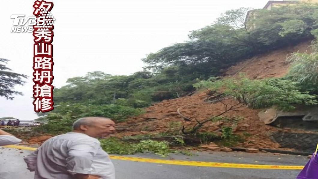 圖/TVBS 快訊/汐止秀山路坍方 樹木、土石阻斷道路